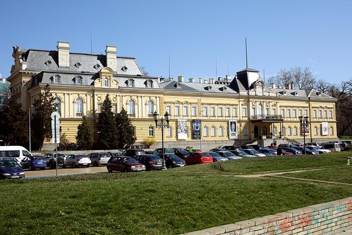 National Art Gallery in Sofia, Bulgaria